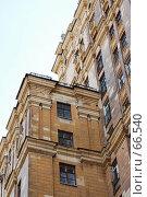 Купить «Сталинский ампир», фото № 66540, снято 29 июля 2007 г. (c) Лифанцева Елена / Фотобанк Лори