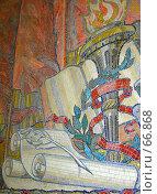 Купить «Свет знаний. Фрагмент мозаичного панно в Актовом зале МГУ», эксклюзивное фото № 66868, снято 23 июля 2007 г. (c) Татьяна Юни / Фотобанк Лори