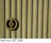 Купить «Замок на стене освещенной солнцем, ритм и ассиметричная композиция», фото № 67124, снято 12 июня 2004 г. (c) Harry / Фотобанк Лори