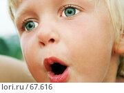 Детский восторг. Стоковое фото, фотограф Оксана Кущенко / Фотобанк Лори
