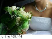 Купить «Свадебный букет», фото № 68444, снято 29 июля 2006 г. (c) Морозова Татьяна / Фотобанк Лори