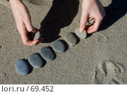 Купить «Женские руки выкладывают на песке узор из камней», фото № 69452, снято 15 апреля 2007 г. (c) Дмитрий Доможиров / Фотобанк Лори