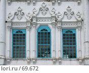 Купить «Южный фасад Иоанно-Предтеченской церкви, Соликамск, Пермский край, Россия», фото № 69672, снято 25 мая 2003 г. (c) Harry / Фотобанк Лори