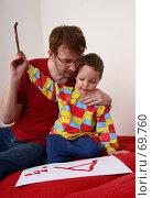 Купить «Папа обучает своего сынишку первым буквам и азам грамотности», фото № 69760, снято 4 июня 2007 г. (c) Harry / Фотобанк Лори