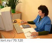Купить «Бухгалтер за работой», эксклюзивное фото № 70120, снято 1 сентября 2005 г. (c) Татьяна Юни / Фотобанк Лори