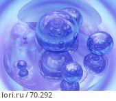Купить «Голубые жемчужины», иллюстрация № 70292 (c) Захаров Владимир / Фотобанк Лори