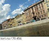 Купить «Санкт Петербург с воды», фото № 70456, снято 23 июля 2007 г. (c) Корчагина Полина / Фотобанк Лори