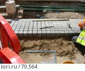 Купить «Укладка каменной мостовой», эксклюзивное фото № 70564, снято 19 августа 2006 г. (c) Татьяна Юни / Фотобанк Лори