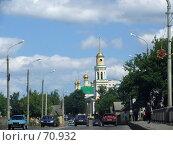 Купить «Улица в городе», фото № 70932, снято 22 июля 2007 г. (c) Людмила Жукова / Фотобанк Лори