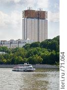 Купить «Вид на Академию Наук России», фото № 71064, снято 29 июля 2007 г. (c) urchin / Фотобанк Лори