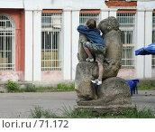 Купить «Наедине с собой», фото № 71172, снято 29 мая 2005 г. (c) Захаров Владимир / Фотобанк Лори