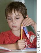 Купить «Школа. Урок», фото № 73612, снято 19 августа 2007 г. (c) urchin / Фотобанк Лори