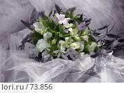 Купить «Свадебный букет», фото № 73856, снято 18 августа 2007 г. (c) Морозова Татьяна / Фотобанк Лори