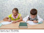 Купить «Начальная школа. Урок», фото № 73916, снято 19 августа 2007 г. (c) Doc... / Фотобанк Лори