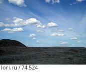 Купить «Облака над безлюдной пустыней», фото № 74524, снято 22 июня 2005 г. (c) Зайцев Алексей / Фотобанк Лори
