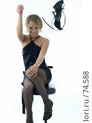 Купить «Не бросайте в фотографа, снимает как умеет», фото № 74588, снято 9 февраля 2006 г. (c) Михаил Мандрыгин / Фотобанк Лори