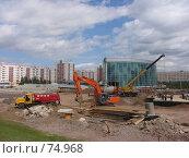 Купить «Строительные работы, г. Уфа», фото № 74968, снято 14 августа 2007 г. (c) Талдыкин Юрий / Фотобанк Лори