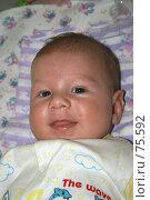 Купить «Улыбчивый мальчик», фото № 75592, снято 14 августа 2007 г. (c) Юлия Смольская / Фотобанк Лори