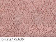 Купить «Образец вязания», фото № 75636, снято 26 июня 2007 г. (c) Максим Соколов / Фотобанк Лори