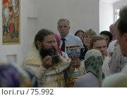 Купить «Священник проводит обряд в храме», фото № 75992, снято 19 августа 2006 г. (c) Антон Алябьев / Фотобанк Лори