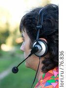 Купить «Сервис для покупателя», фото № 76836, снято 27 августа 2007 г. (c) Алексей Судариков / Фотобанк Лори