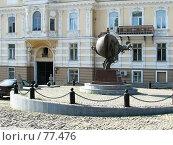 Купить «Одесса. Памятник апельсину.», фото № 77476, снято 6 августа 2006 г. (c) Людмила Жмурина / Фотобанк Лори