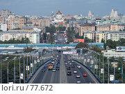 Купить «Москва. Вид сверху», фото № 77672, снято 29 августа 2007 г. (c) Юрий Синицын / Фотобанк Лори
