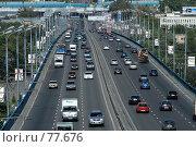Купить «Москва. Метромост», фото № 77676, снято 29 августа 2007 г. (c) Юрий Синицын / Фотобанк Лори