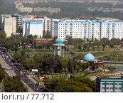 Купить «Ташкент, Памятник жертвам репрессий 1937 года в Узбекистане», фото № 77712, снято 25 августа 2007 г. (c) Ashot  M.Pogosyants / Фотобанк Лори