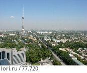 Купить «Узбекистан, Панорама Ташкента, Вид на телевизионную вышку улицу Амир Тимур», фото № 77720, снято 25 августа 2007 г. (c) Ashot  M.Pogosyants / Фотобанк Лори