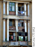 Купить «Старый дом», фото № 77912, снято 14 августа 2004 г. (c) Морозова Татьяна / Фотобанк Лори