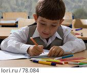 Купить «Мальчик рисует», фото № 78084, снято 19 августа 2007 г. (c) Татьяна Белова / Фотобанк Лори