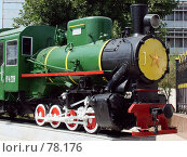 Купить «Узбекистан, Ташкент. Музей железнодорожного транспорта», фото № 78176, снято 1 сентября 2007 г. (c) Ashot  M.Pogosyants / Фотобанк Лори