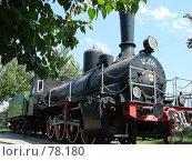 Купить «Узбекистан, Ташкент. Музей железнодорожного транспорта», фото № 78180, снято 1 сентября 2007 г. (c) Ashot  M.Pogosyants / Фотобанк Лори