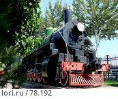 Купить «Узбекистан, Ташкент. Музей железнодорожного транспорта», фото № 78192, снято 1 сентября 2007 г. (c) Ashot  M.Pogosyants / Фотобанк Лори
