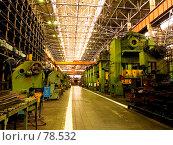 Купить «Прессовый цех», фото № 78532, снято 1 сентября 2007 г. (c) Игорь Ворончихин / Фотобанк Лори