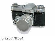 "Фотоаппарат ""Старт"" (2007 год). Редакционное фото, фотограф Ivan I. Karpovich / Фотобанк Лори"