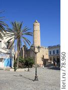 Купить «Тунис. Сус. Медина вид на Мечеть.», фото № 78960, снято 28 июля 2007 г. (c) Олег Безручко / Фотобанк Лори