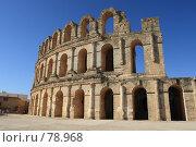 Купить «Тунис. Колизей в городе Эль-Джем.», фото № 78968, снято 30 июля 2007 г. (c) Олег Безручко / Фотобанк Лори