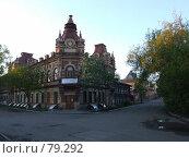 Купить «Иркутск, кирпичный дом», фото № 79292, снято 16 мая 2007 г. (c) Дмитрий Карасев / Фотобанк Лори