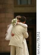 Купить «Новобрачные», фото № 79312, снято 17 июня 2006 г. (c) Морозова Татьяна / Фотобанк Лори
