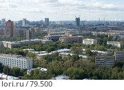 Купить «Панорама Москвы. Юго-Запад», фото № 79500, снято 2 сентября 2007 г. (c) Юрий Синицын / Фотобанк Лори