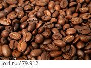 Купить «Обжаренные зерна кофе», фото № 79912, снято 11 февраля 2007 г. (c) Александр Паррус / Фотобанк Лори
