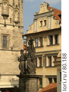 Купить «Прага. Вид с Карлова моста», фото № 80188, снято 9 августа 2007 г. (c) Ротманова Ирина / Фотобанк Лори