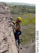 Купить «Достижение вершины горы», фото № 80660, снято 17 июня 2019 г. (c) Вера Тропынина / Фотобанк Лори
