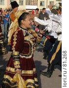 Купить «Выступление ансамбля Забайкальские казаки на Дне города Краснокаменск», фото № 81268, снято 25 августа 2007 г. (c) Геннадий Соловьев / Фотобанк Лори