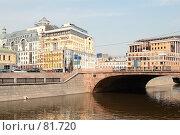 Купить «Большие дома на берегу реки Москвы», фото № 81720, снято 23 августа 2007 г. (c) Parmenov Pavel / Фотобанк Лори
