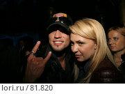 Купить «Дима Билан и Яна Рудковская», фото № 81820, снято 16 марта 2007 г. (c) Алексей Довгуля / Фотобанк Лори