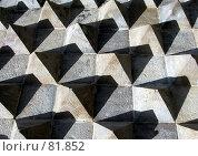Купить «Фактура камня», эксклюзивное фото № 81852, снято 19 сентября 2018 г. (c) Михаил Карташов / Фотобанк Лори