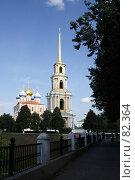 Успенский собор и колокольня (2007 год). Редакционное фото, фотограф Поляков Денис / Фотобанк Лори